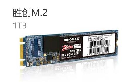 胜创发布全新M.2 SSD:读写速度最高3.4GB/s