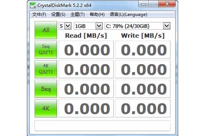 U盘、固态硬盘速度测试工具CrystalDiskMark