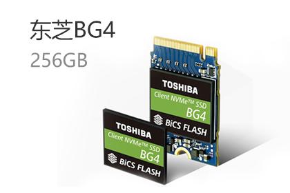 东芝宣布推出采用96L 3D NAND的第四代BGA SSD