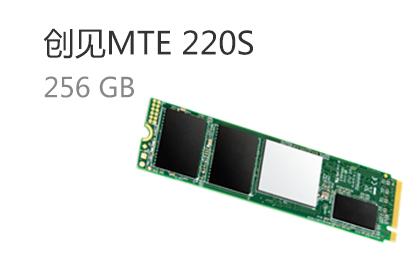 创见发布首款NVMe SSD:MTE 220S