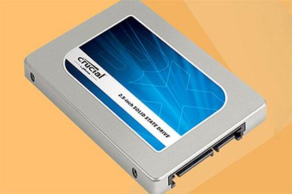 四个步骤教你如何选购SSD固态硬盘